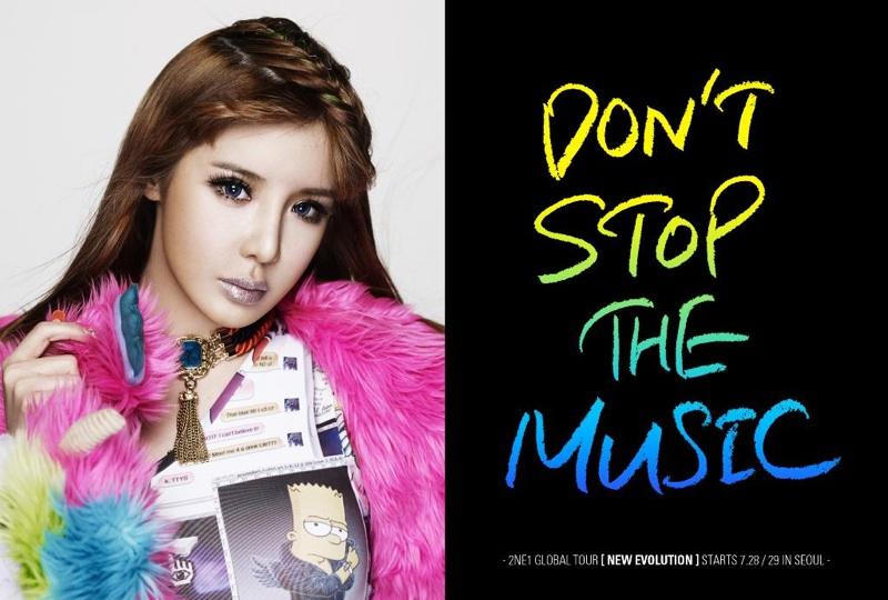 2NE1 2012 1st World Tour | BOM...
