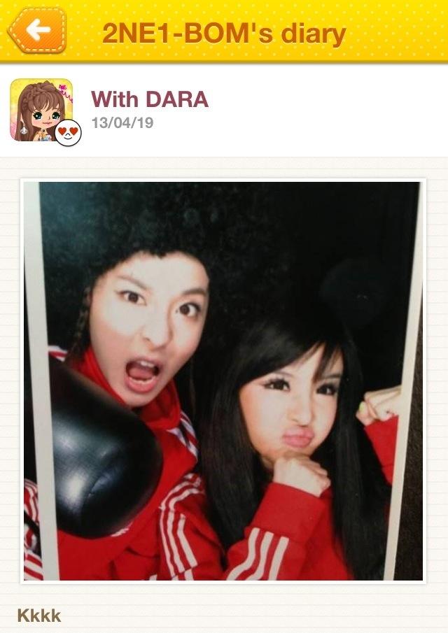 【BOM's Diary #9】 WithDARA